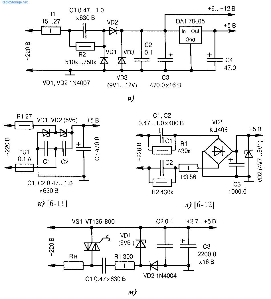 12v Transformerless Power Supply